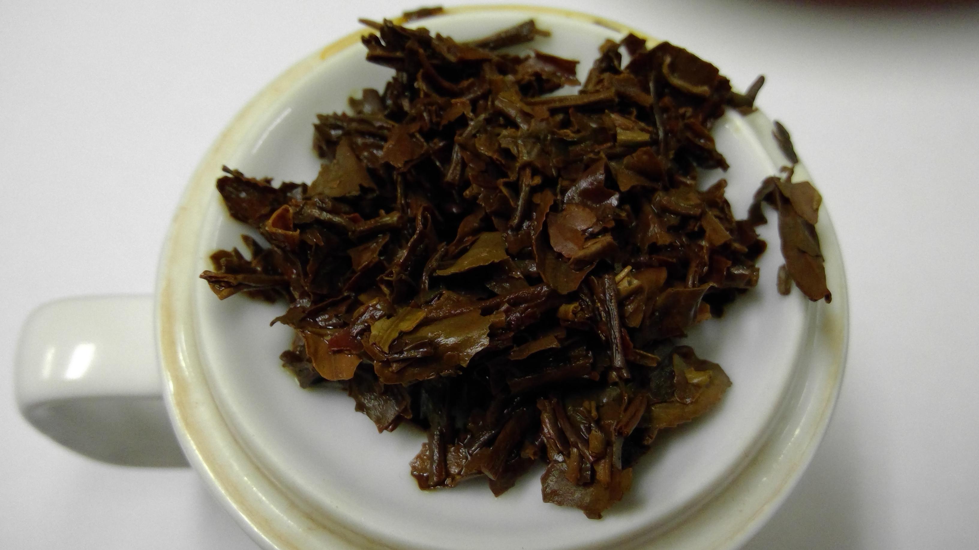 7BA 茶殻
