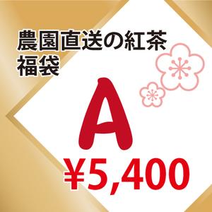 201126福袋A