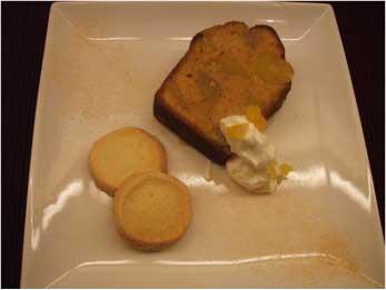 栗ときなこのパウンドケーキ