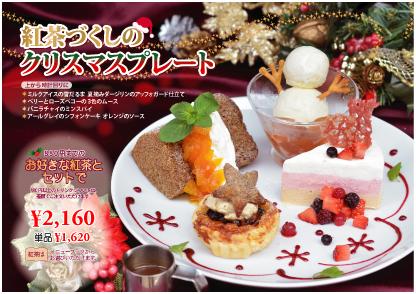 クリスマスプレートポスター